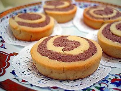 Endonezya home-style Recipe Kurabiye Tarifi
